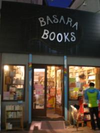 musashino-basara-books1.jpg