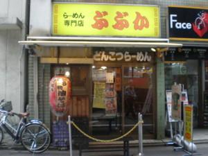 musashino-bubuka1.jpg