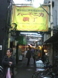 musashino-hamonika2.jpg