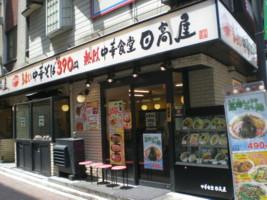 musashino-hidakaya1.jpg