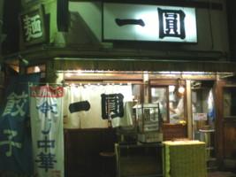 musashino-ichien1.jpg