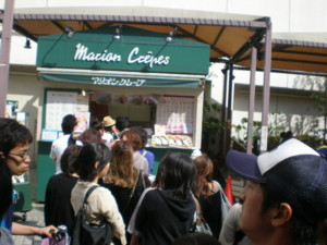 musashino-marion-crepes3.jpg