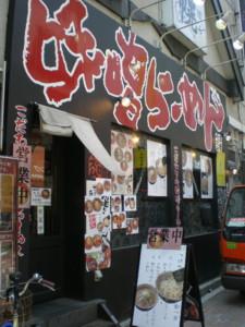 musashino-misoism1.jpg