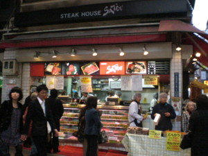 musashino-steak-house-satou1.jpg