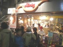 musashino-street11.jpg