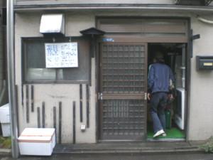 musashino-suehiro1.jpg