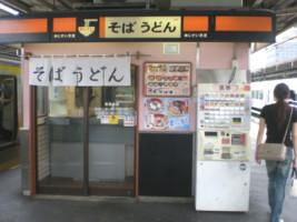 nakano-ajisai1.jpg