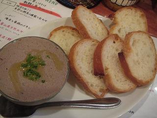 nishiogi-borracho19.jpg