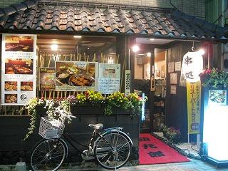 nishiogi-kankuro1.jpg