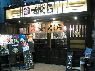 nishiogi-sakura4.jpg