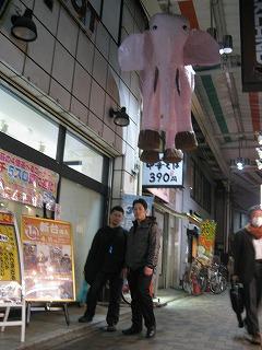 nishiogi-street25.jpg