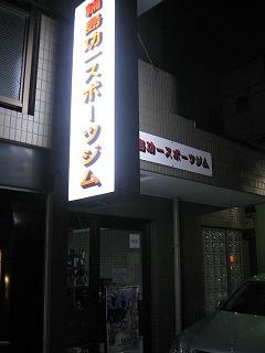 nishiogi-street26.jpg