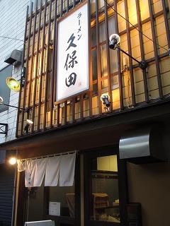 ogikubo-kubota1.jpg