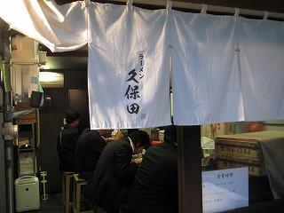 ogikubo-kubota2.jpg