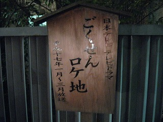 ogikubo-street13.jpg