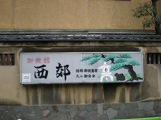 ogikubo-street19.jpg