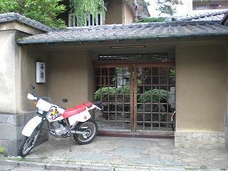 ogikubo-street20.jpg