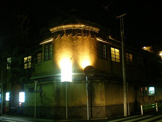 ogikubo-street21.jpg