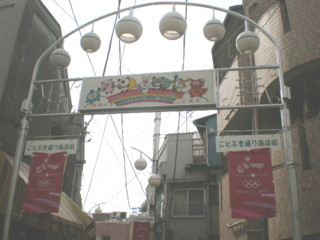 ogikubo-street27.jpg