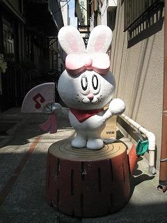 ogikubo-street31.jpg