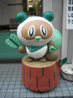 ogikubo-street35.jpg