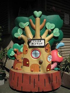 ogikubo-street38.jpg