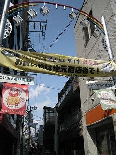 ogikubo-street39.jpg