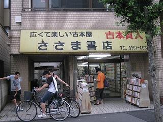 ogikubo-street40.jpg