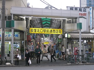 ogikubo-street41.jpg
