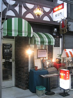 ogikubo-street44.jpg