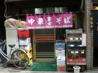ogikubo-street45.jpg