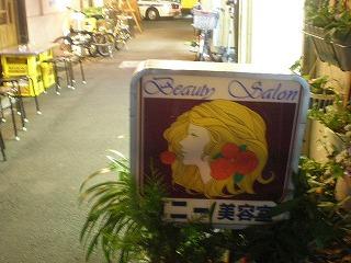ogikubo-street46.jpg