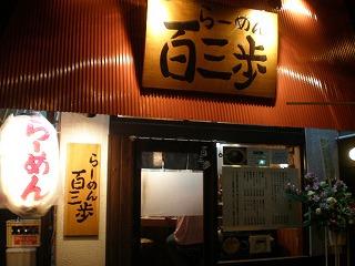 ogikubo-street47.jpg