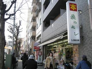 ogikubo-street48.jpg