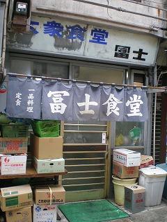 ogikubo-street49.jpg