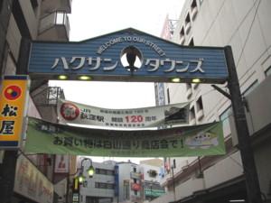 ogikubo-street50.jpg