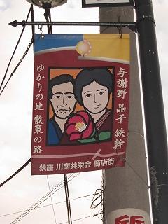 ogikubo-street55.jpg