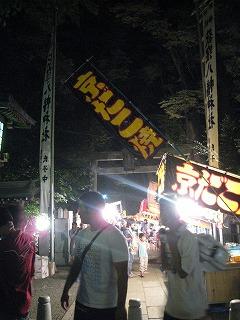 ogikubo-street8.jpg