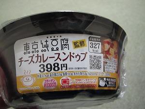 ogikubo-tokyo-sundubu9.jpg