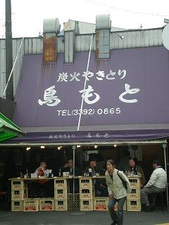 ogikubo-torimoto1.jpg