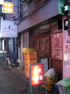 ogikubo-yakiya1.jpg