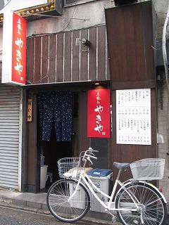 ogikubo-yakiya3.jpg