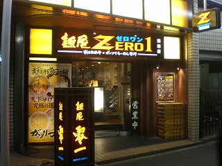 ogikubo-zero-one1.jpg