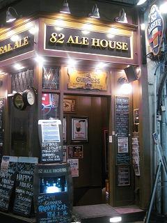 shinjuku-82-ale-house1.jpg