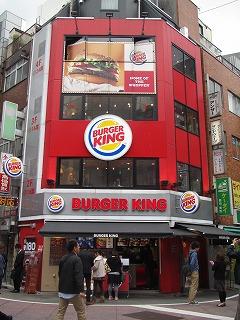 shinjuku-burgerking1.jpg