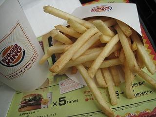 shinjuku-burgerking4.jpg