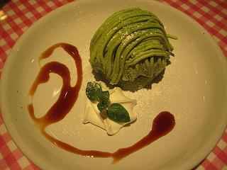 shinjuku-grandmas-cafe6.jpg