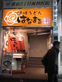 shinjuku-hanamaru1.jpg