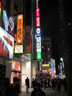 shinjuku-hanamaru3.jpg