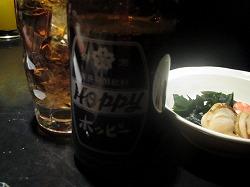 shinjuku-ichimaruya2.jpg